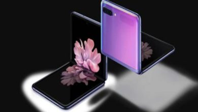 Photo of Foldable phones are back in trending 2020