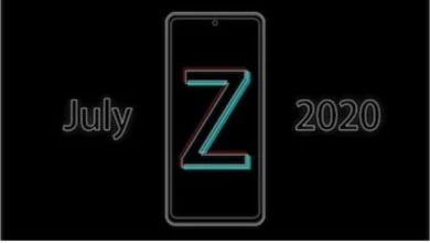 Photo of OnePlus Z to Launch on July 10 Starting at 24,990/-
