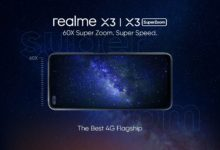 Photo of Realme X3, Realme X3 SuperZoom Specifications – Price in India